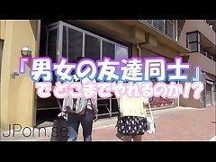 Japanese Porn Compilation #320 Foreigner JPorn.se
