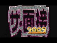 Japanese Porn Compilation #279 Outlander JPorn.se